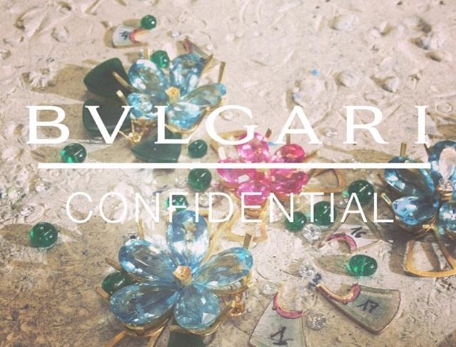 bvlgari-confidential-1